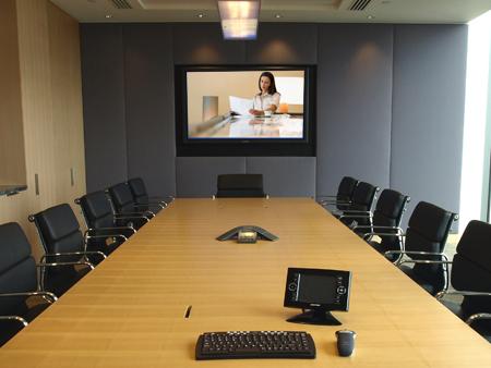 salas-de-videoconferencias